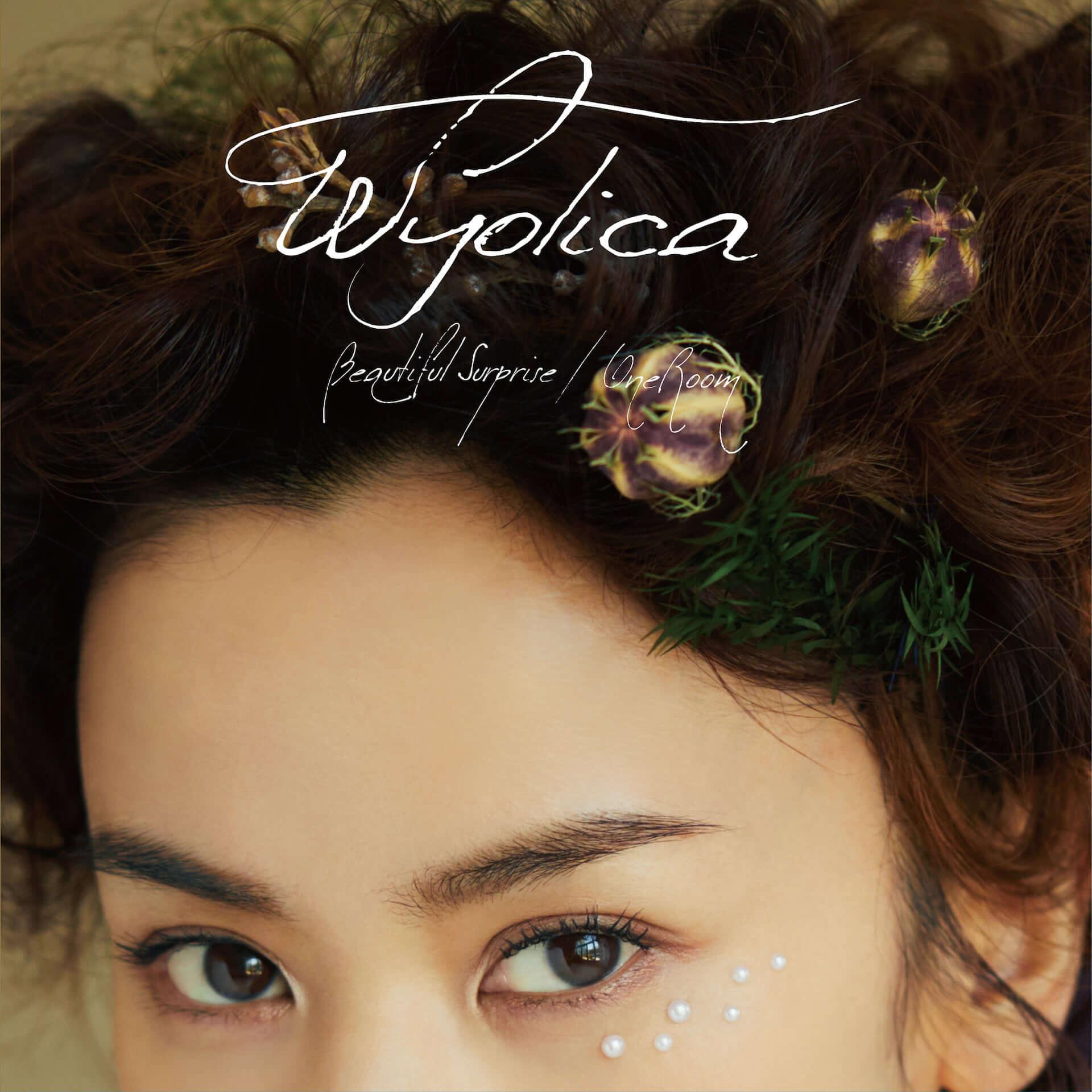 ワイヨリカ9年振りに新曲2曲「Beautiful Surprise/OneRoom 」をリリース!亀田誠治、TERUよりコメントも music190731_wyolica_main-1920x1920