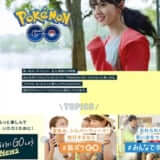 pokemon-go_1