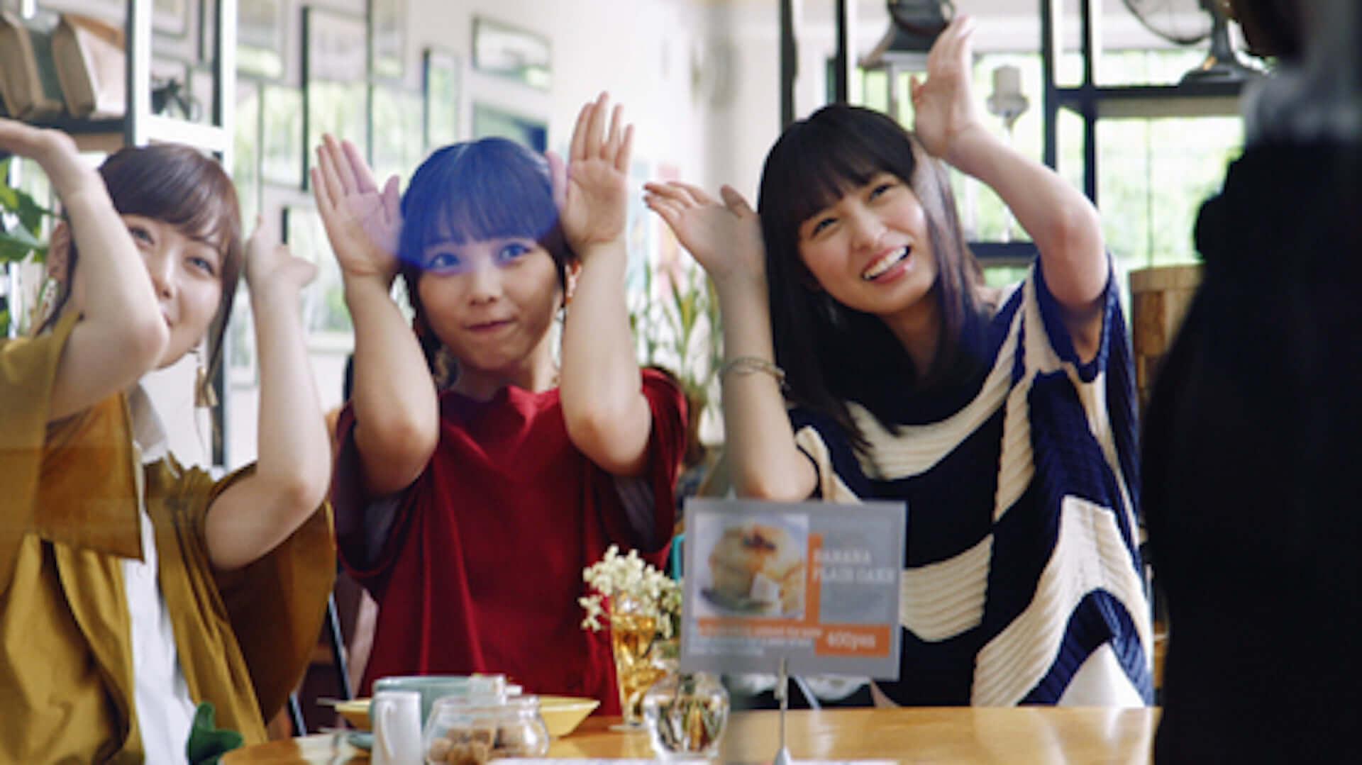 乃木坂46と「ポケモンGO」で毎日を楽しもう!<#好きなようにGOしよう>キャンペーン開始 technology190801pokemon-go_7-1920x1079