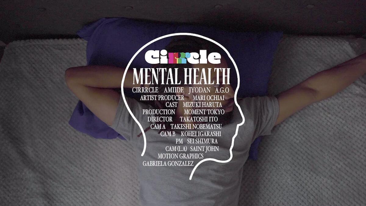 """国際派ヒップホップクルー・CIRRRCLEが配信限定シングル""""Mental Health""""のMVを公開 music190801_cirrrcle_01"""