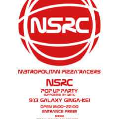 NSRC POP UP EVENT Supported by Qetic