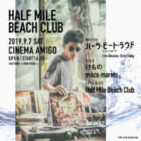 half-mile-beach-club_1