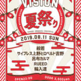 vision-natsu_2