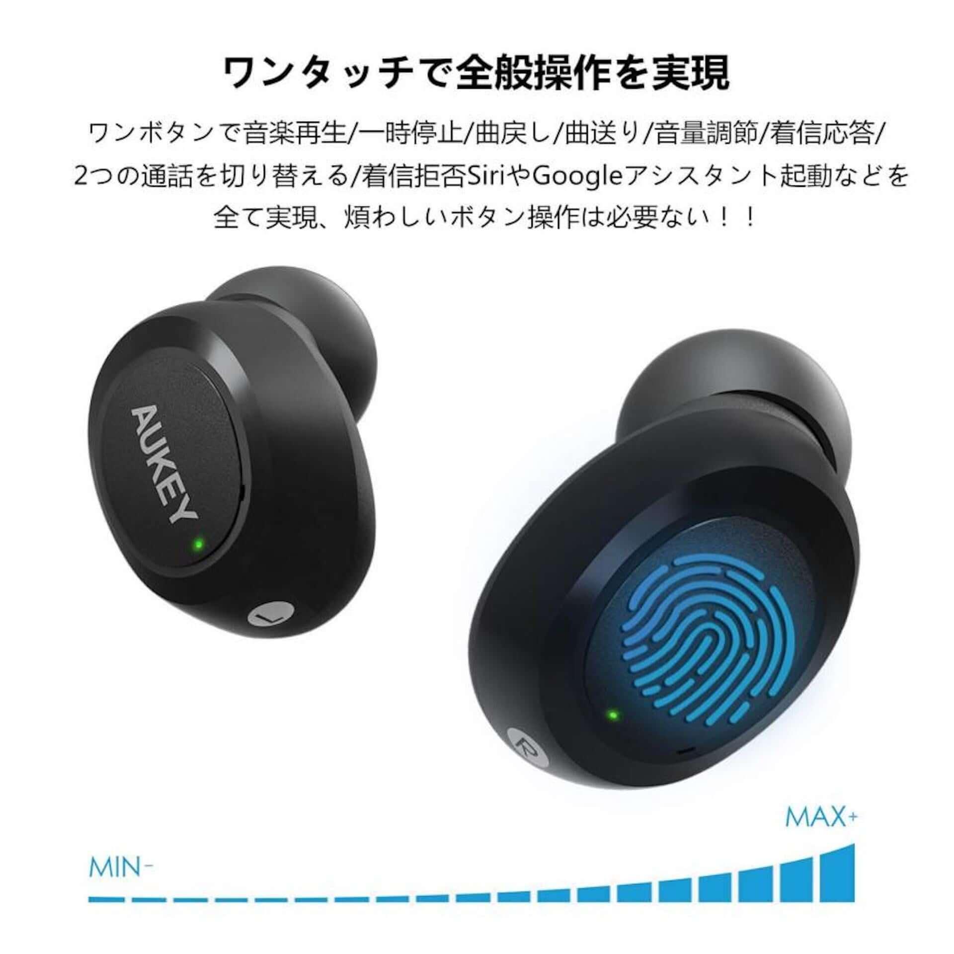 わずか4.5gでフィット感抜群!HI-FI高音質、防水性能を備えた完全ワイヤレスイヤホン「EP-T16S」が登場 technology190806aukey-earphone_2-1920x1920