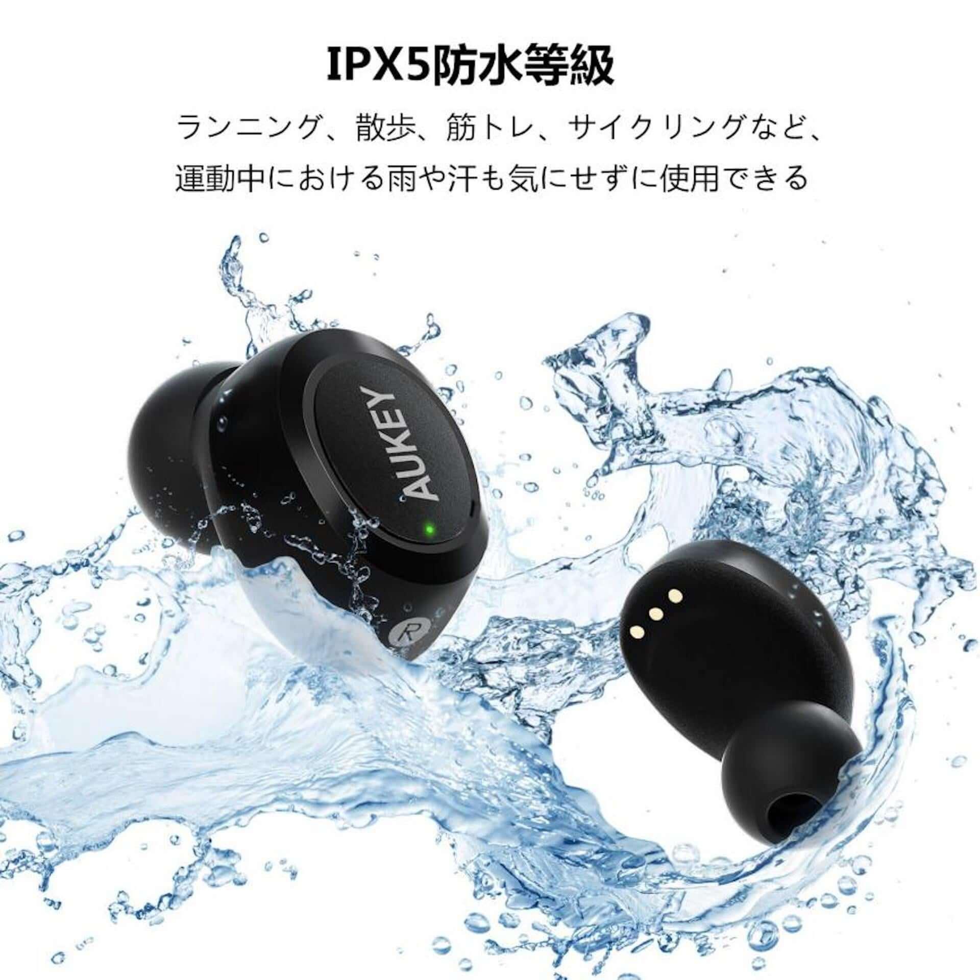 わずか4.5gでフィット感抜群!HI-FI高音質、防水性能を備えた完全ワイヤレスイヤホン「EP-T16S」が登場 technology190806aukey-earphone_6-1920x1920