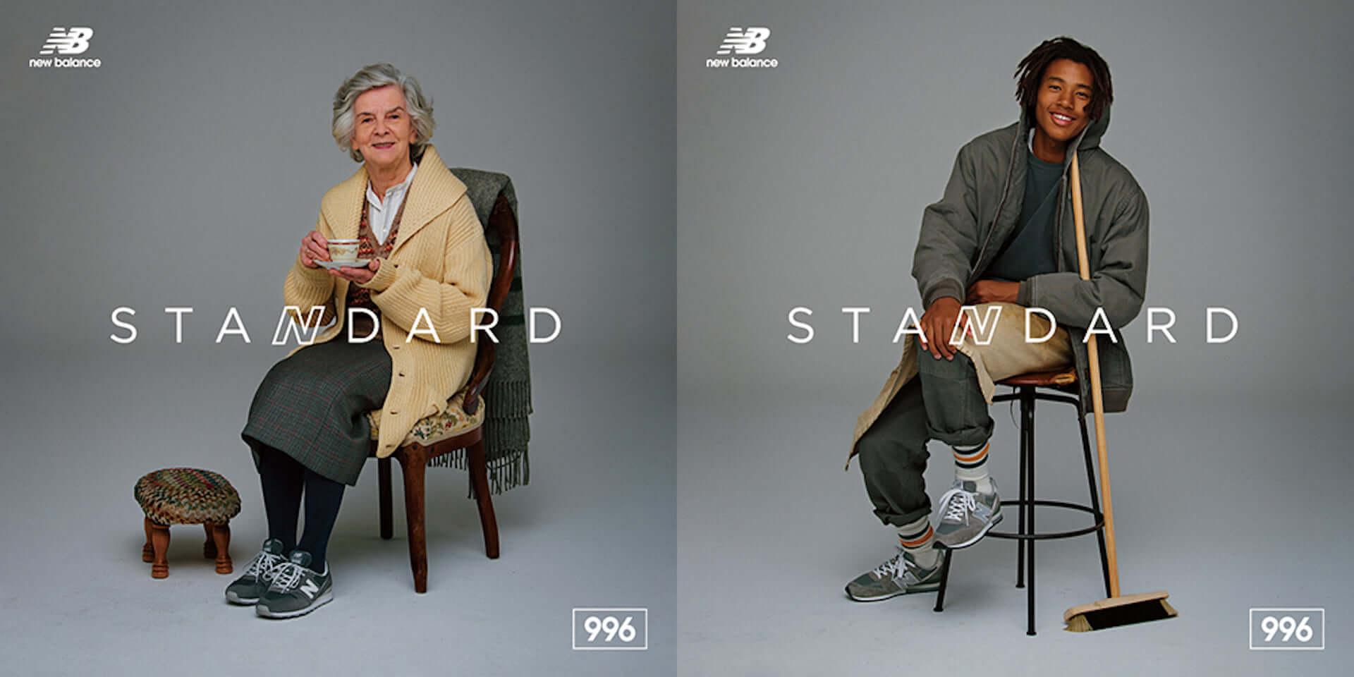 ニューバランス、究極のスタンダード「996」から定番カラーが登場 十人十色のスタンダードスタイルを表現したクリエイティブも公開 life190807_newbalance_996_6-1920x960