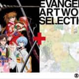 evangelion-artwork_1