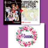 evangelion-artwork_3