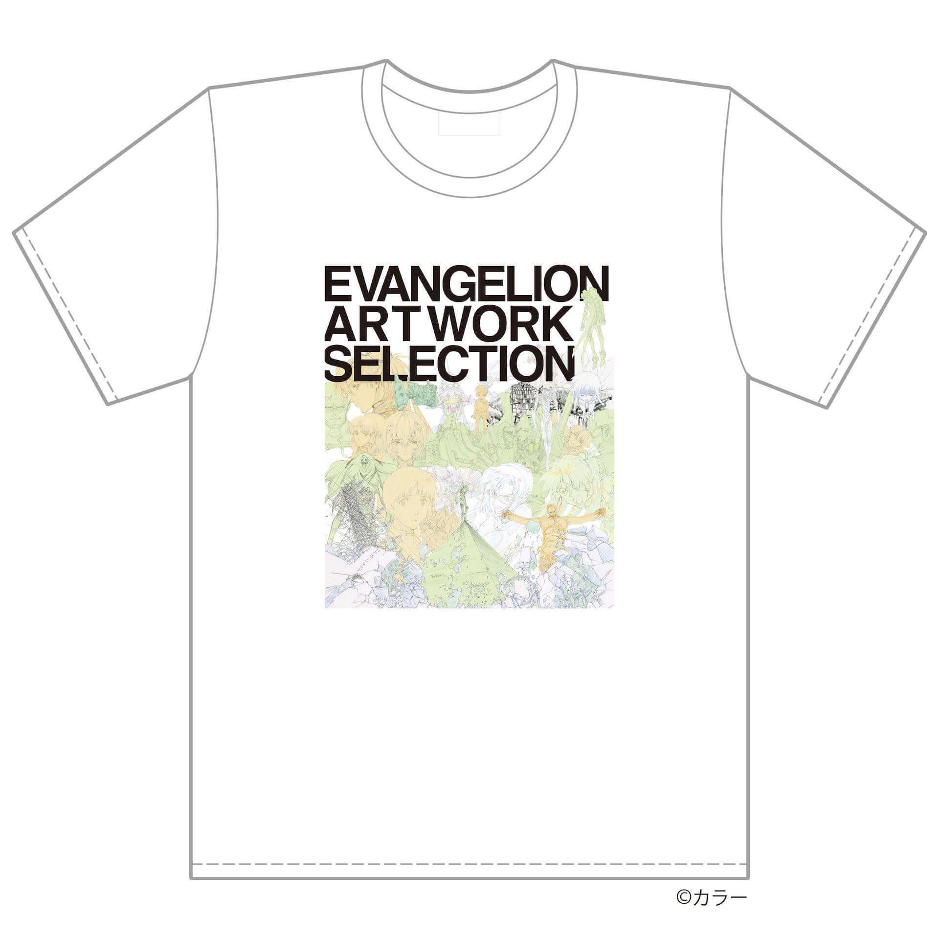 アスカ、レイたちが日本刀と交錯!<エヴァ×日本刀展>開催『シン・エヴァンゲリオン劇場版』原画など約200点が展示 artculture190808evangelion-artwork_4-1920x1919