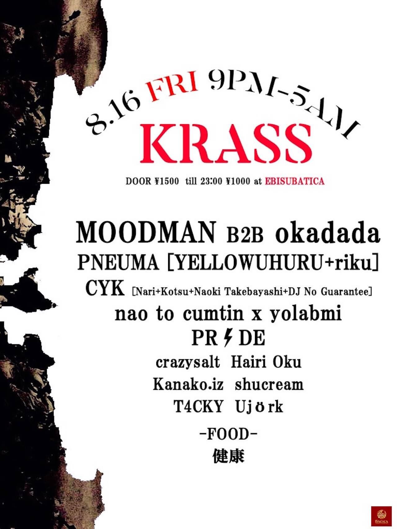 MOODMAN × okadadaのB2B、PNEUMA、CYKらがダンス・フロア・サイエンスを深めるイベント<KRASS>が開催 music190812-KRASS