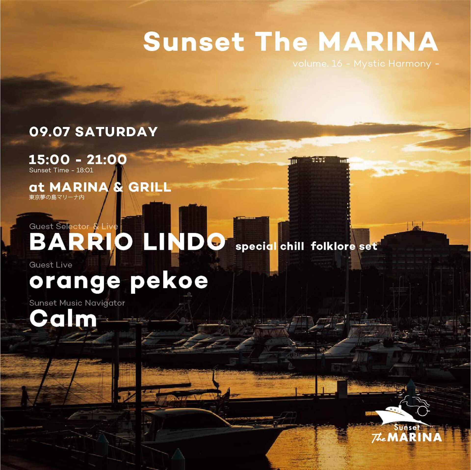 サンセットでスローダウンな休日模様を。「Sunset The MARINA」が9月に開催 music190813-sunsetthemarina-1