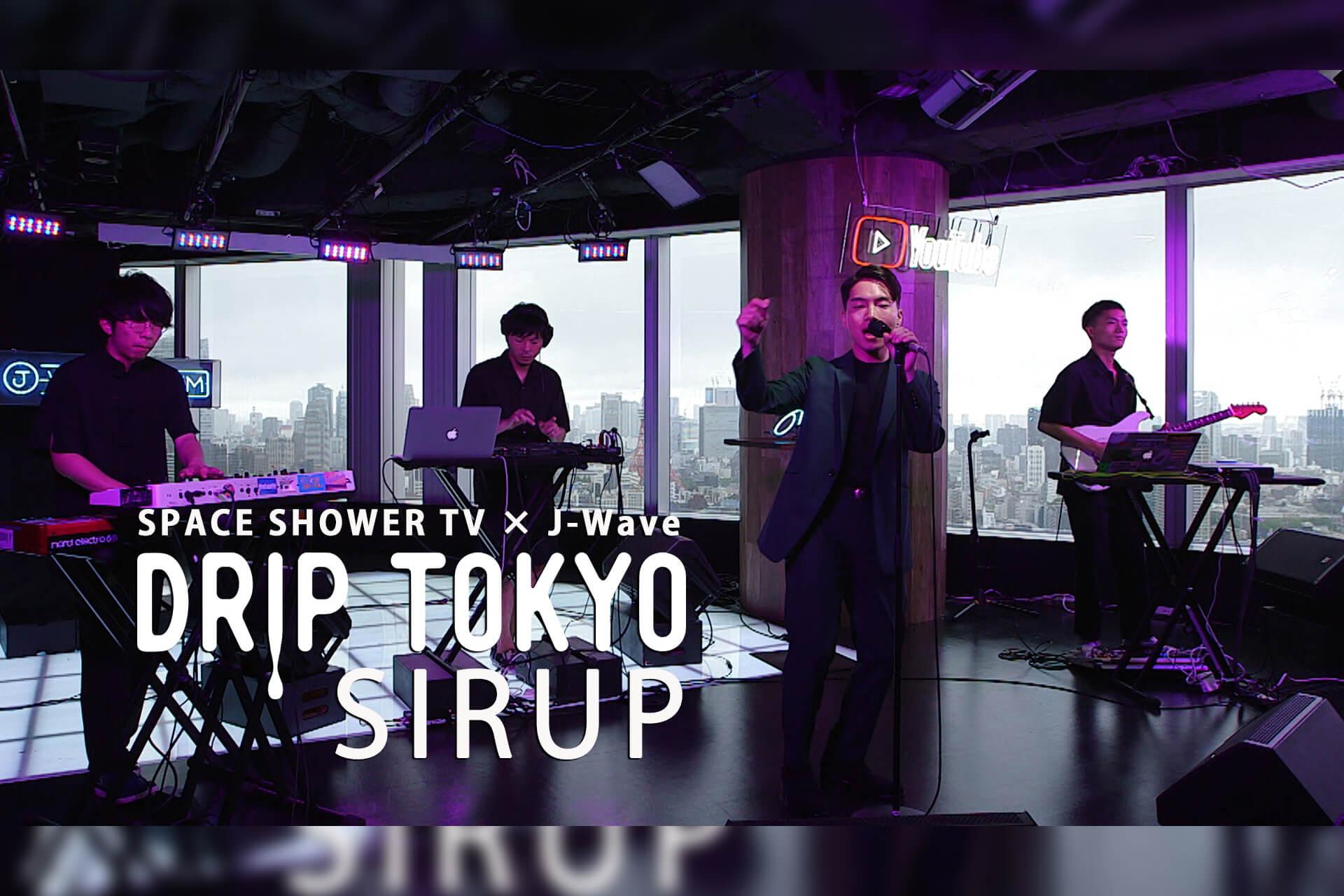 driptokyo-sirup_1