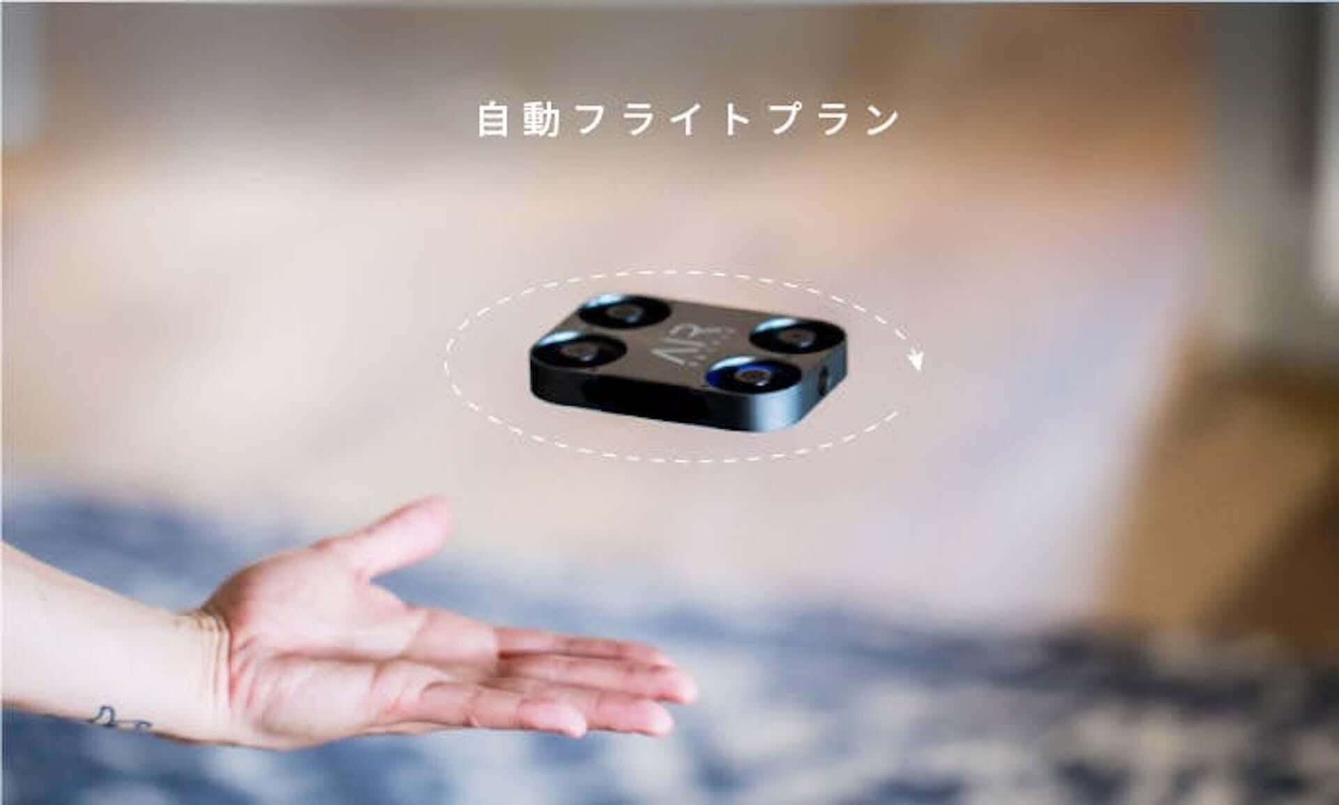 上空からSNS映え写真が撮れる、52gの超軽量・世界最小のセルフィードローン「AIR PIX」登場! technology190814airpix_6-1920x1155
