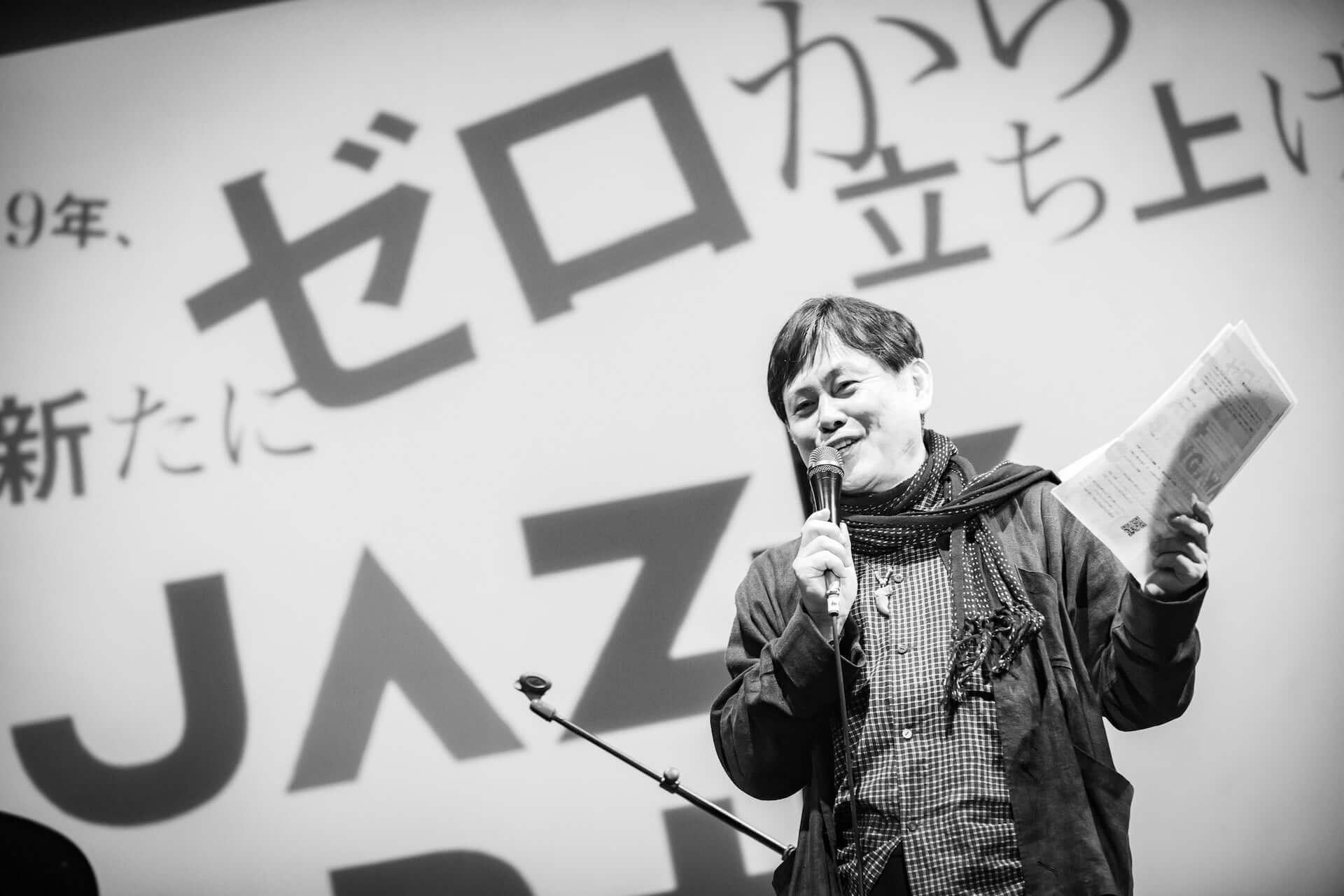 巻上公一らが出演する、即興音楽とアートのフェスティバル<JAZZ ART せんがわ 2019>開催決定!クラウドファンディング実施中 music190814jazzart_2-1920x1280