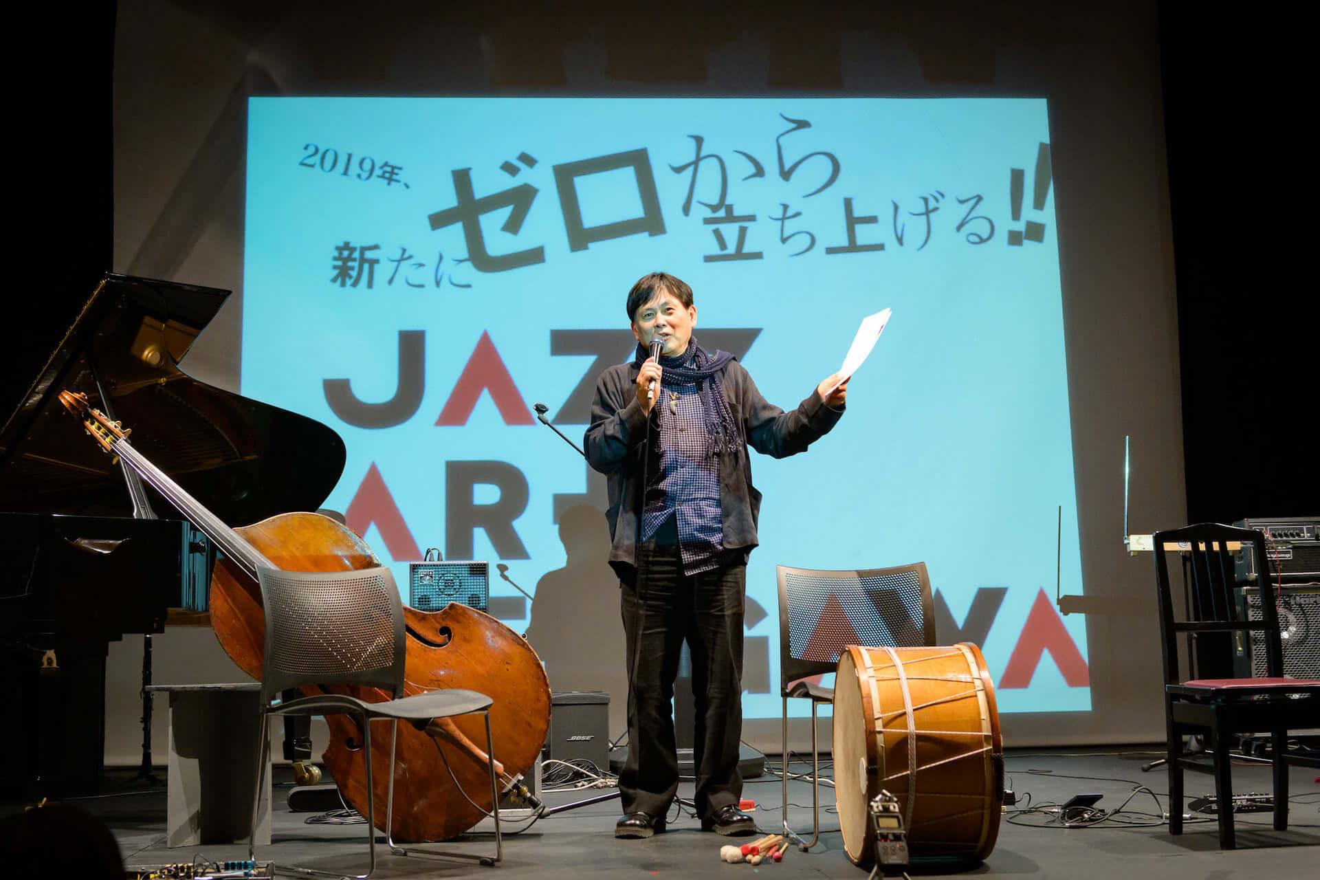 巻上公一らが出演する、即興音楽とアートのフェスティバル<JAZZ ART せんがわ 2019>開催決定!クラウドファンディング実施中 music190814jazzart_3-1920x1280