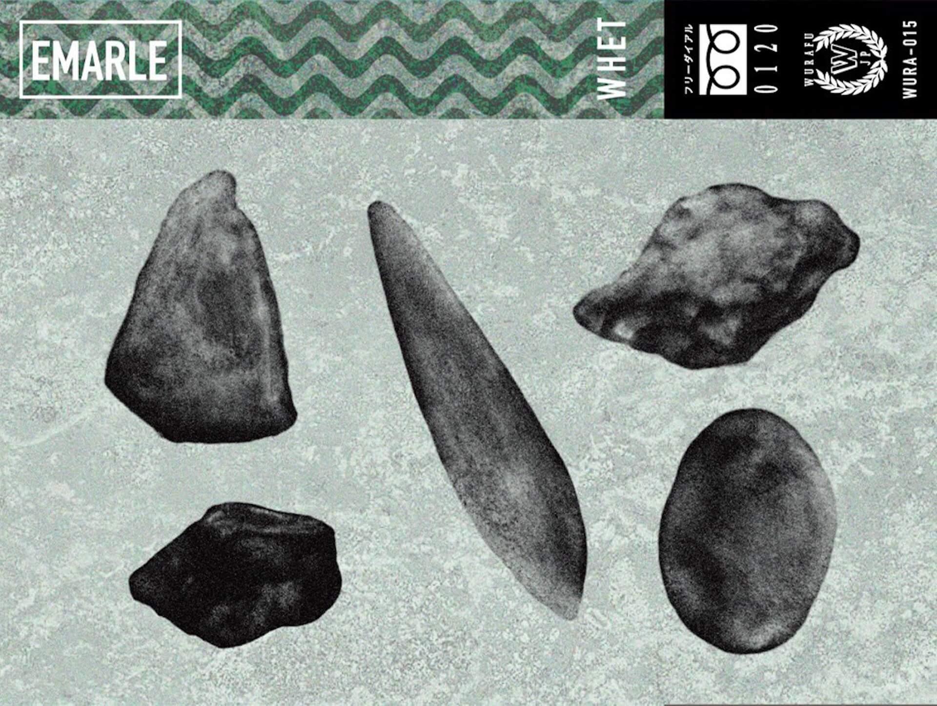AI.U & EMARLEによるユニット0120が〈WURAFU〉よりミックステープをリリース|主催イベント「テレフォンクラブ」には悪魔の沼、RAMZA、suiminらが登場 music190815-0120-1