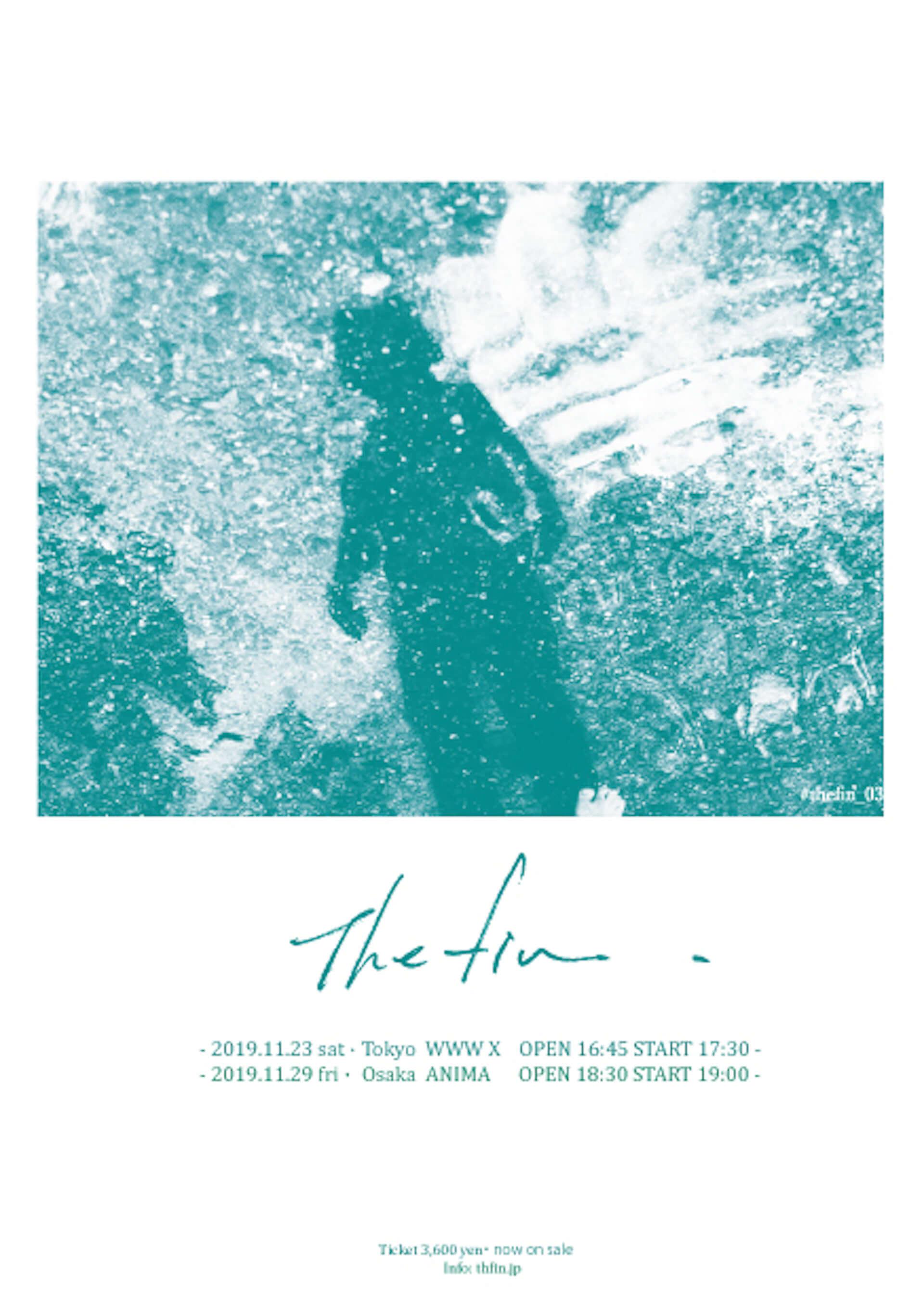 The fin. 9月13日新EP『Wash Away』リリース決定|収録曲「Gravity」先行配信&MVが本日公開 music190816thefin_5-1920x2689