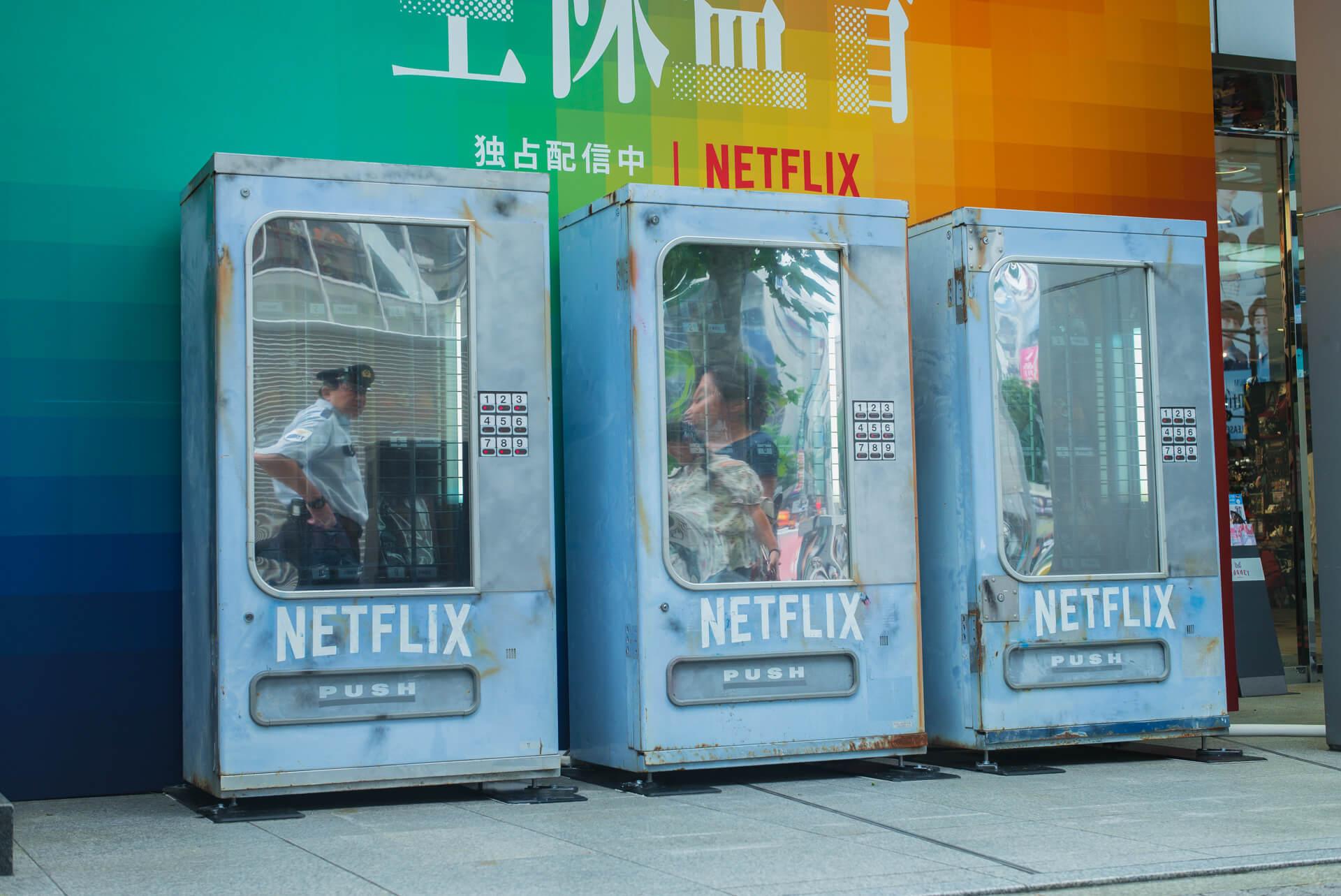 シーズン2の制作が発表されたNetflix『全裸監督』のビニ本自販機が都内に登場 art-culture190816-zenra-2