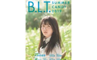 制服をまとった乃木坂46・久保史緒里ら7人の夏、透明感ある姿を披露|『B.L.T. SUMMER CANDY 2019』表紙解禁