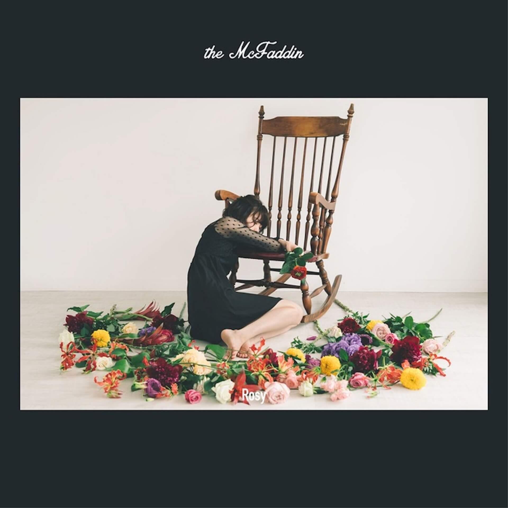 "the McFaddin — 夜の京都で5人に訊く、ファーストアルバム""Rosy"" themcfaddin-1"