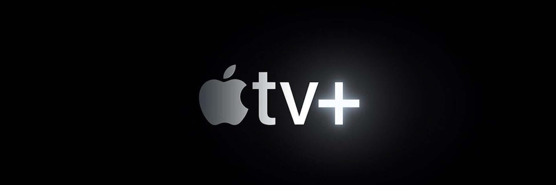 Apple TV+のローンチ日程が11月に決定か|月額の使用料金も判明 tech190820_appletv_1-1920x640