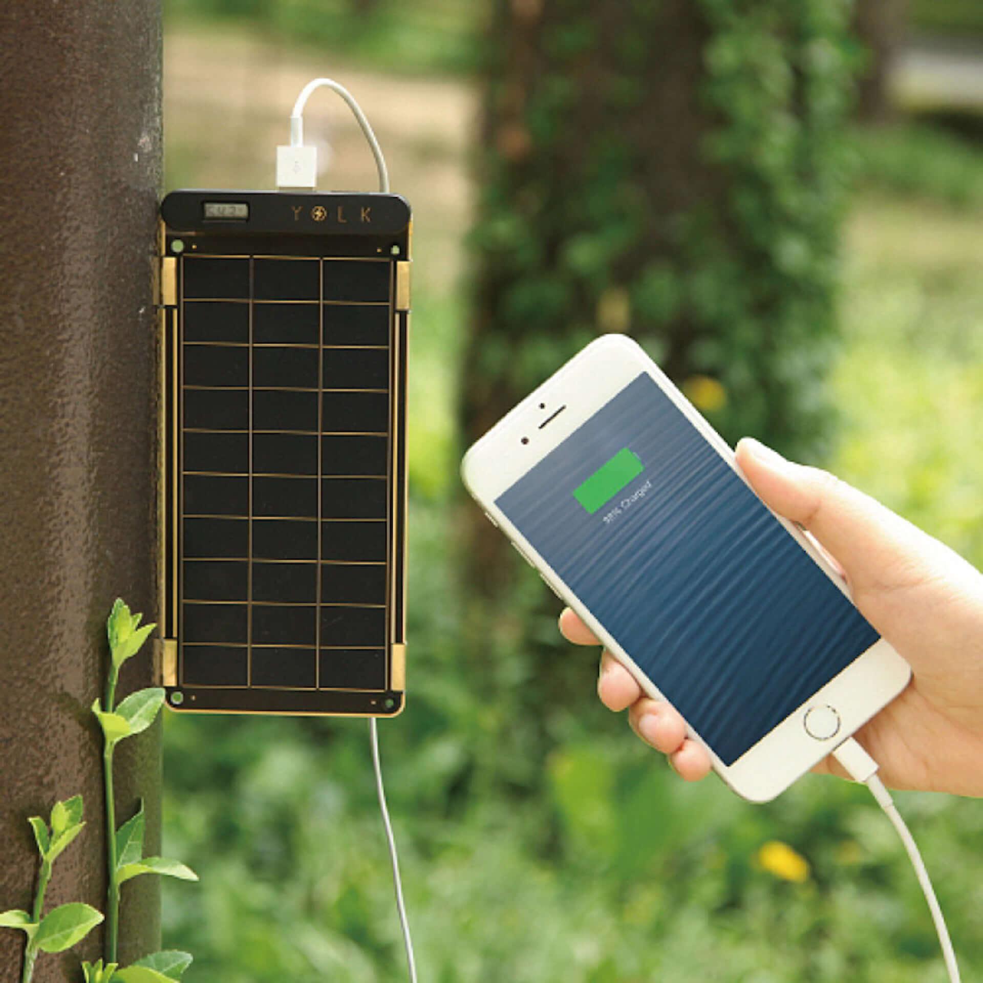 世界最薄・最軽量!家庭用コンセント同等の充電スピードを誇る、高性能ソーラーチャージャー「YOLK Solar Paper」が登場 technology190821yolk-solar-paper_1-1920x1920