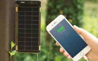 世界最薄・最軽量!家庭用コンセント同等の充電スピードを誇る、高性能ソーラーチャージャー「YOLK Solar Paper」が登場