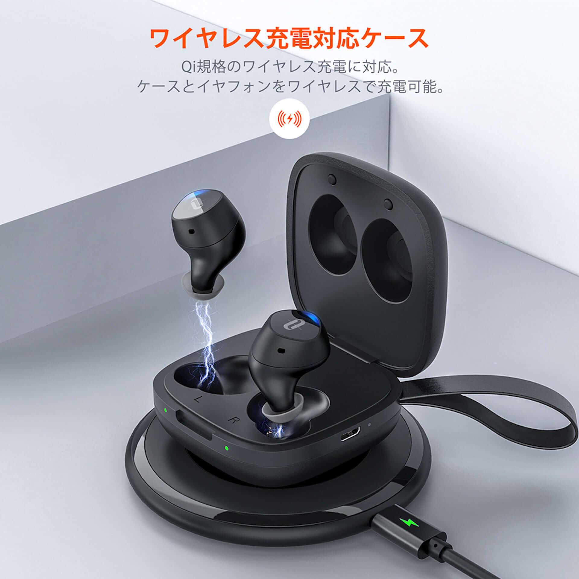 Qiワイヤレス充電も可能な防水ワイヤレスイヤホン「Duo Free+」がコスパ最高! tech190821_duofree_10-1920x1920
