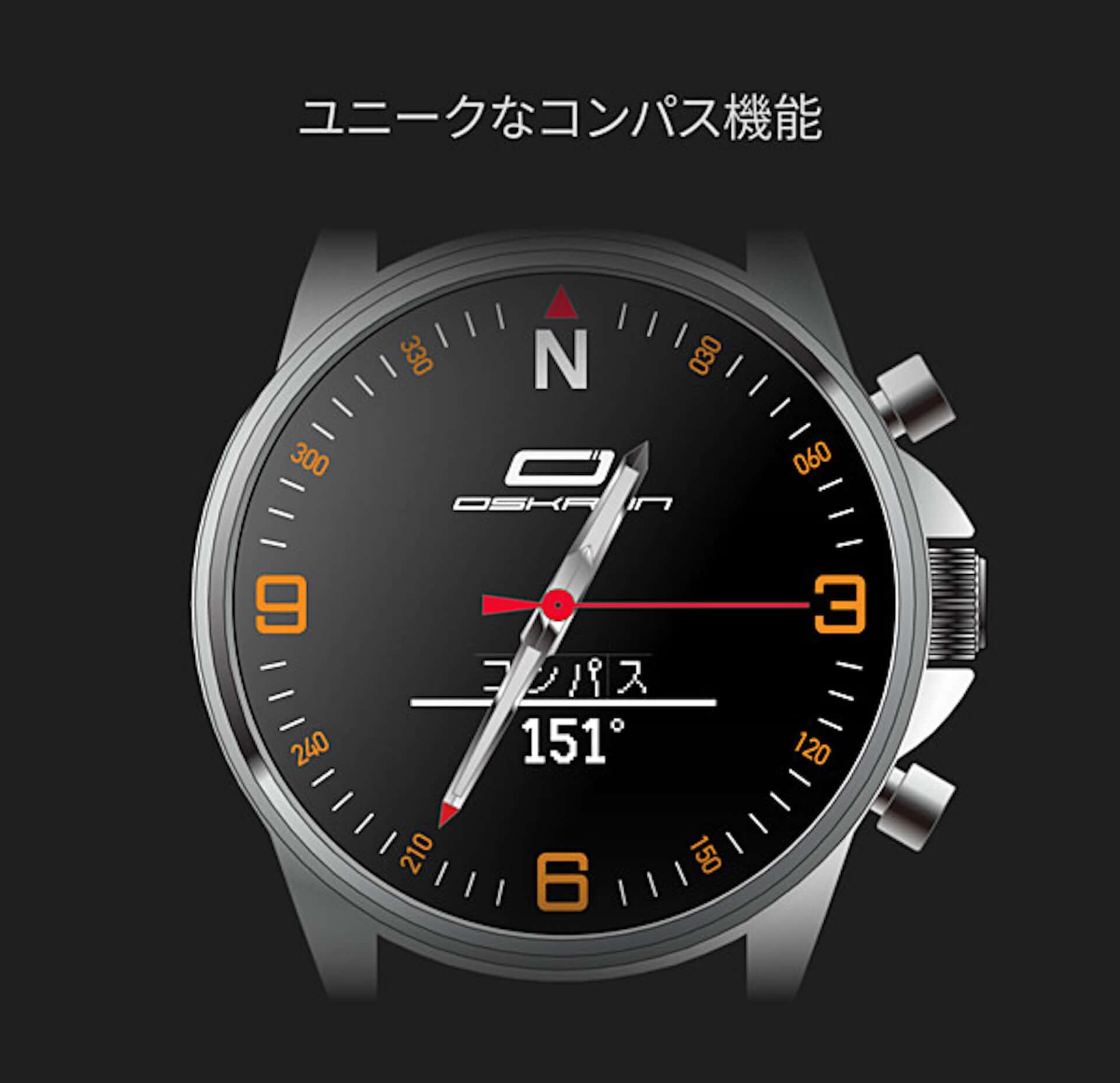 フル充電で約1週間動く!大人デザインなスマートウォッチ「OSKRON」が日本初上陸 tech190821oskron_6-1920x1856