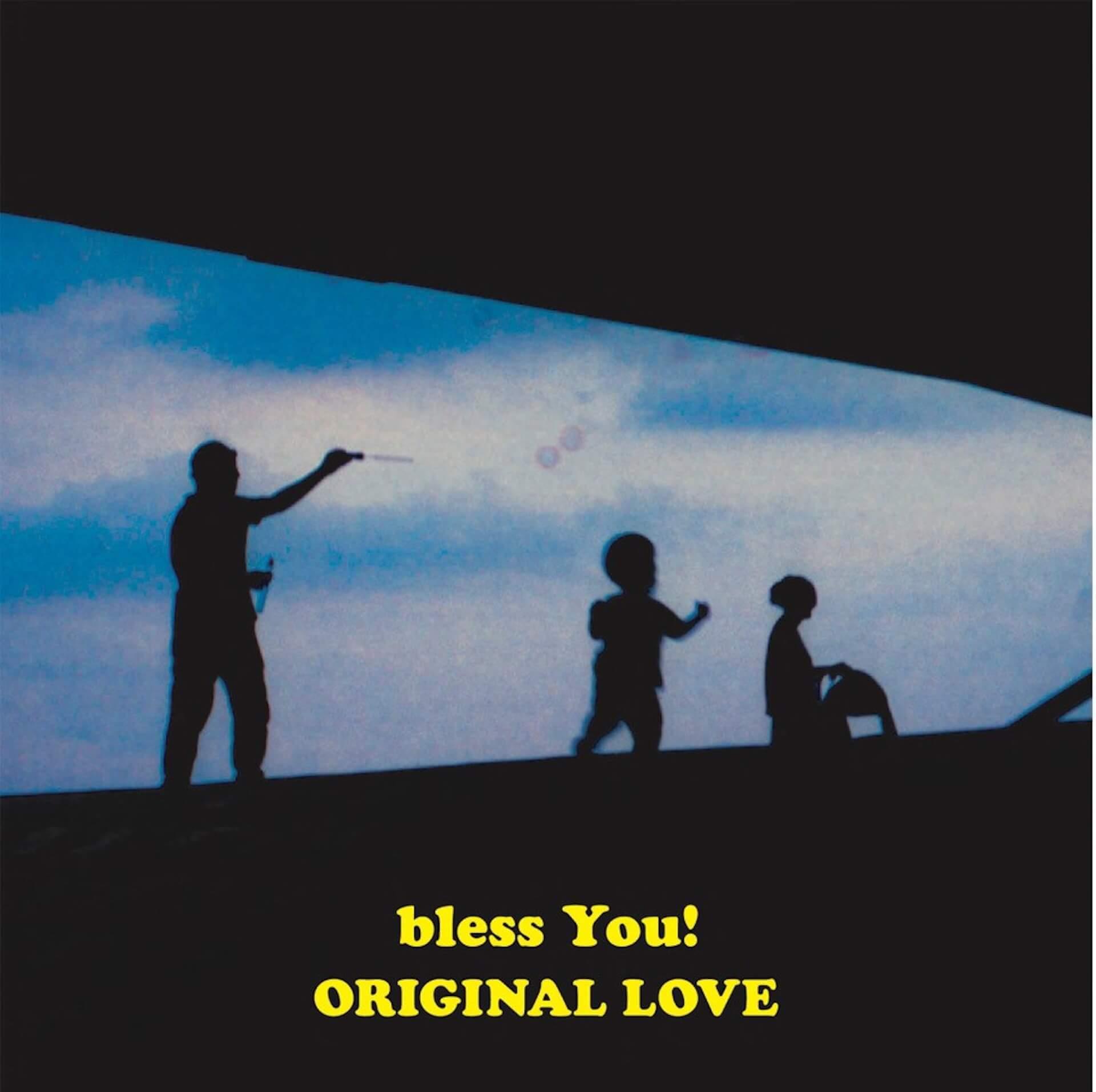 ORIGINAL LOVE、田島貴男自身がカッティング監修した新作『bless You!』のアナログ盤が本日リリース|<フジロック>ではPUNPEE、長岡亮介が飛び入りし話題に music190821-originallove-2