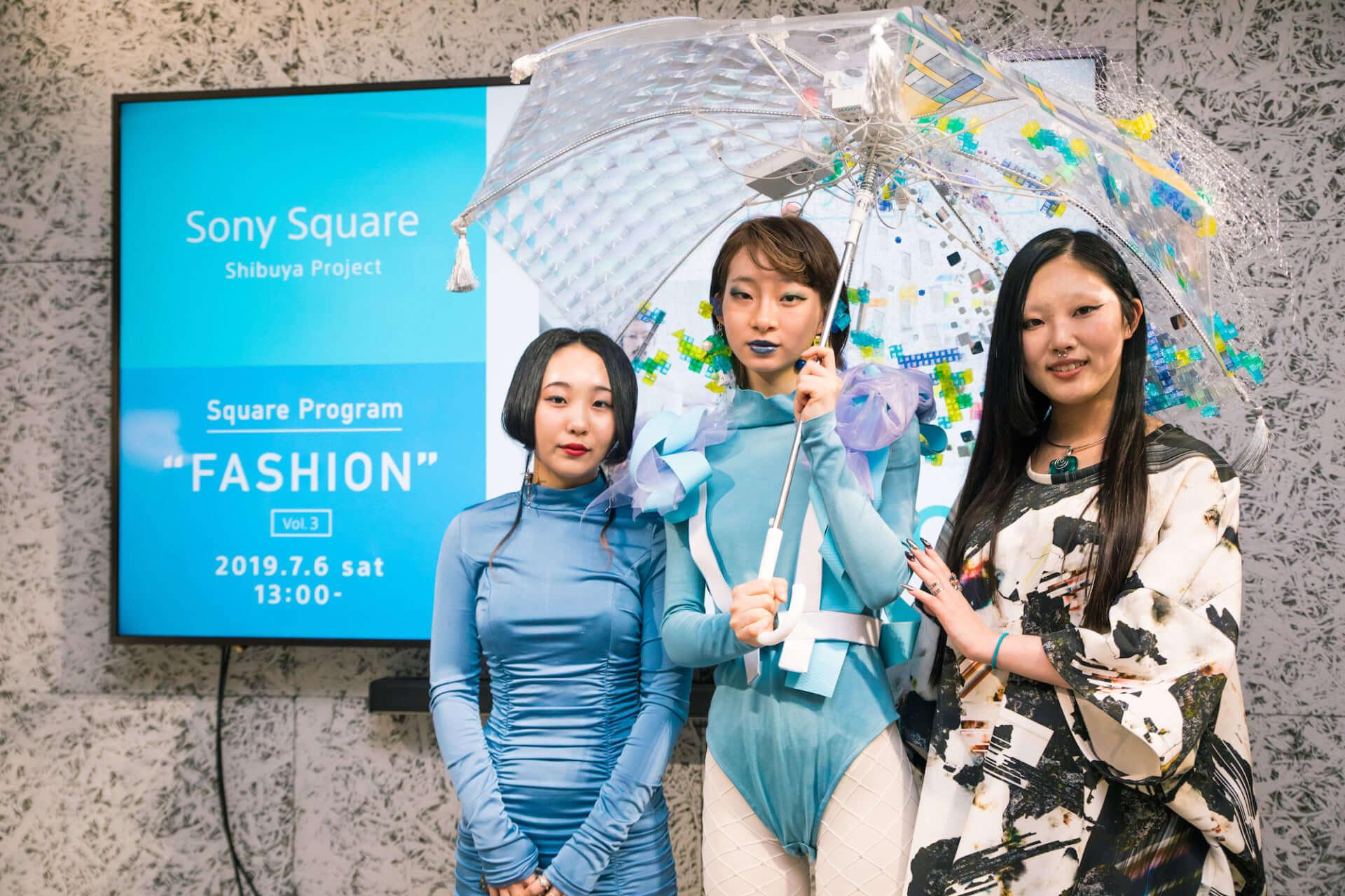 次世代クリエイターが挑戦する、ソニーのテクノロジーとファッションの可能性とは? 358A6067-1920x1280