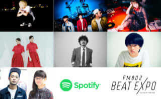 Spotify Early Noise Night #12 Osaka