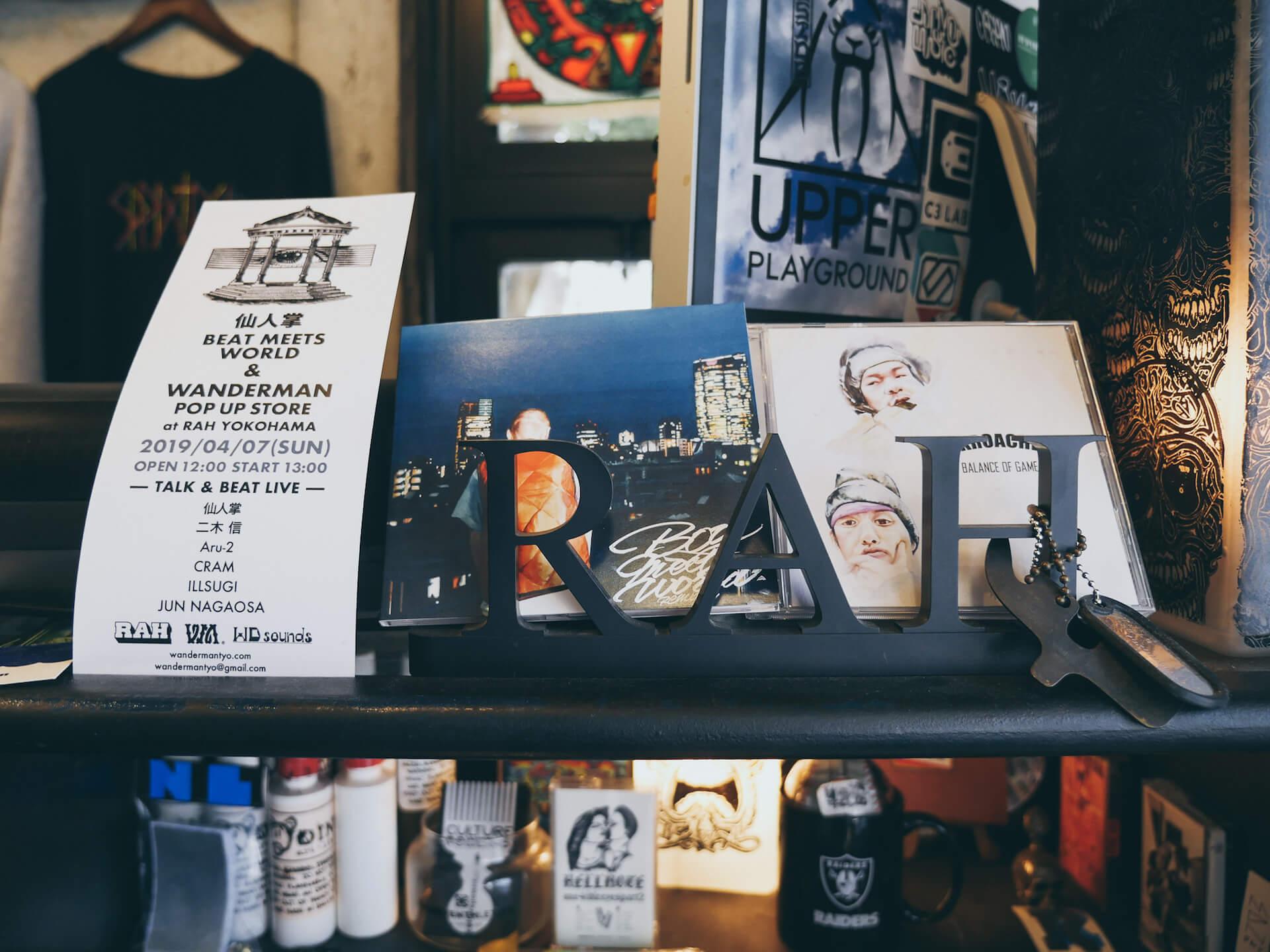 ビートは世界と出会う――BEAT MEETS WORLD x WANDERMAN POP UP in RAH YOKOHAMA REPORT interview-beat-meets-world-pop-up-report-4