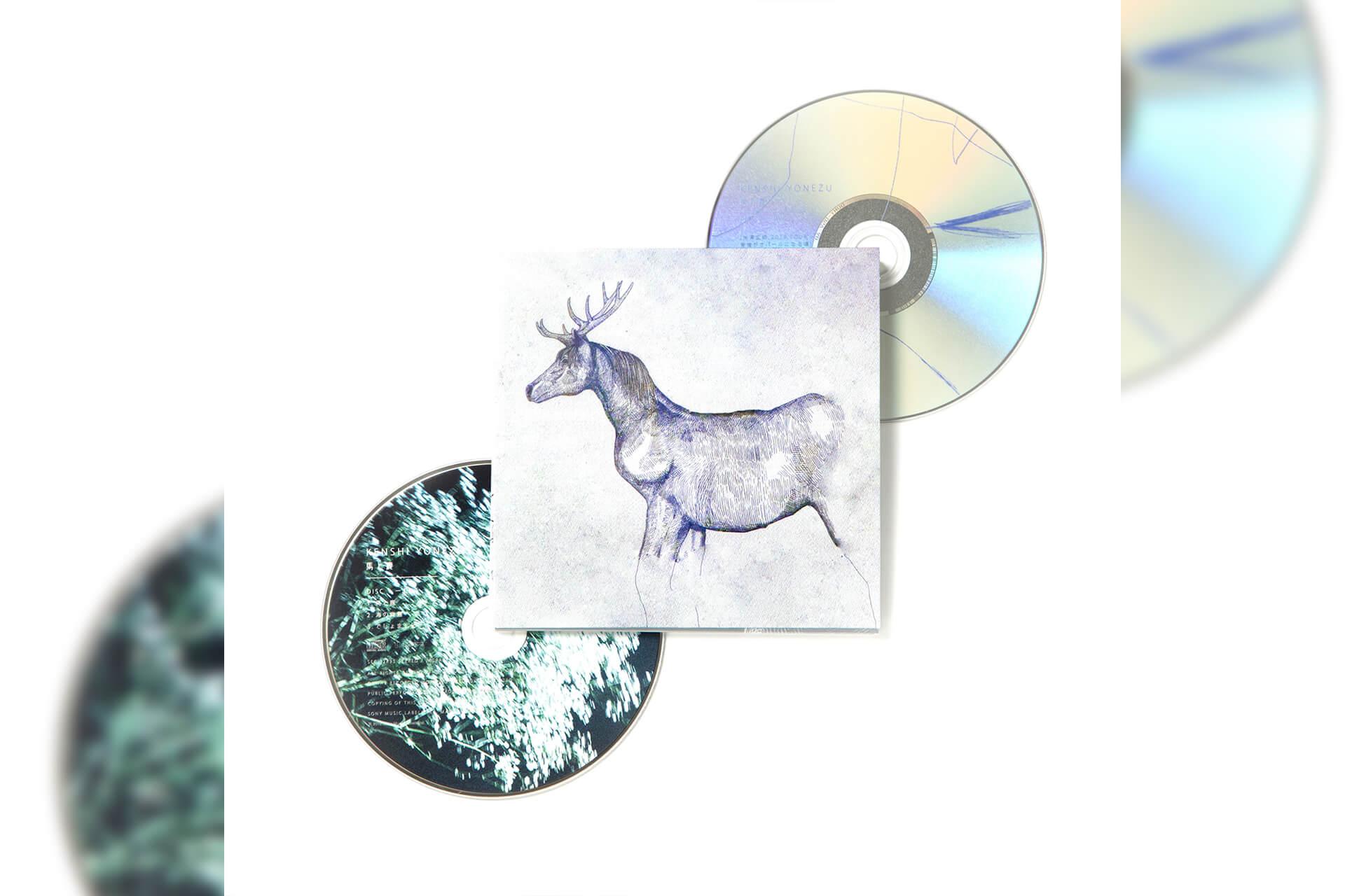 店舗特典が豪華すぎる!米津玄師のニューシングル 「馬と鹿」の商品写真が公開