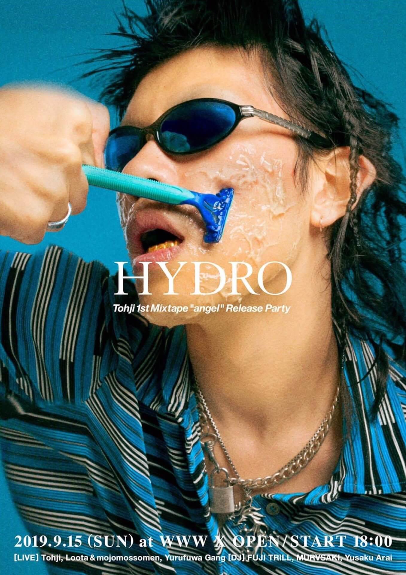 Tohjiが半年ぶりの主催イベント<HYDRO>を9月開催|ゆるふわギャング、Loota & mojomossomen、荒井優作らが登場 music190823-tohji