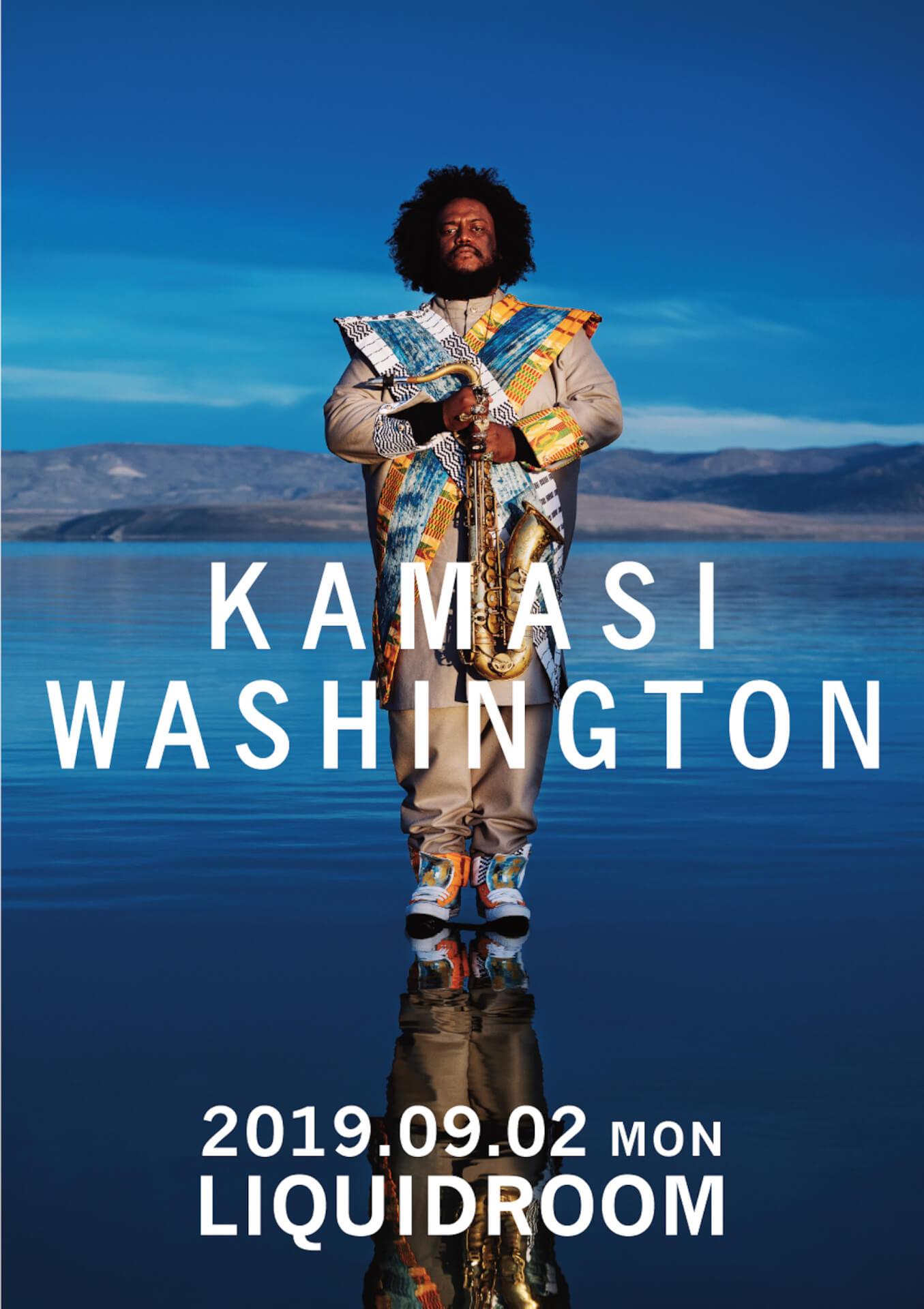 カマシ・ワシントン、いよいよ今週末東京JAZZに登場!|LIQUIDROOM公演ではジャズライターの柳樂光隆がDJ music190827_kamasiwashington_2