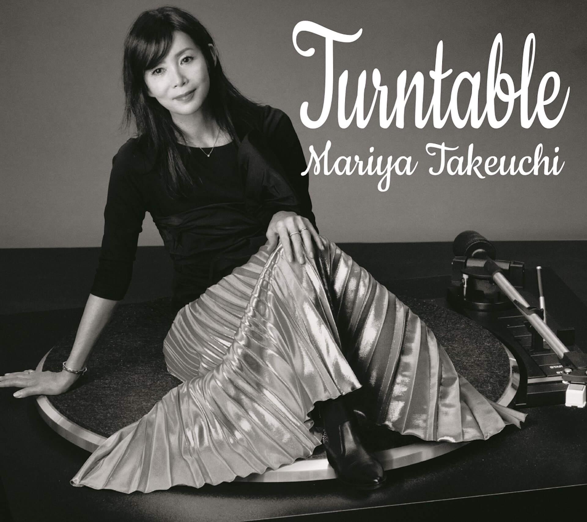 竹内まりやのニューアルバム『Turntable』発売を記念した広末涼子主演のショートムービー第2話公開! 105fd73d49abf3f3e4b96d1bed7254a1