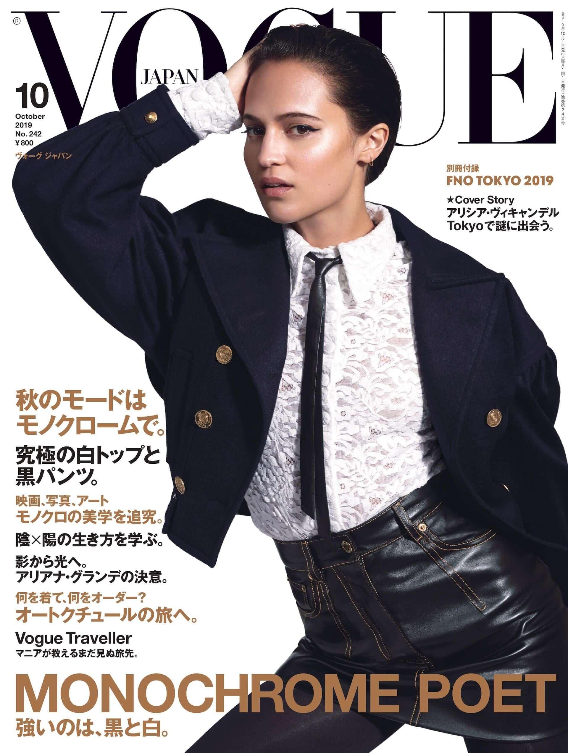 菅田将暉&TAO、1920年代風ファッションに身を包み『VOGUE JAPAN』に登場 life190828_vogue_sudamasaki_tao_1-1920x2545