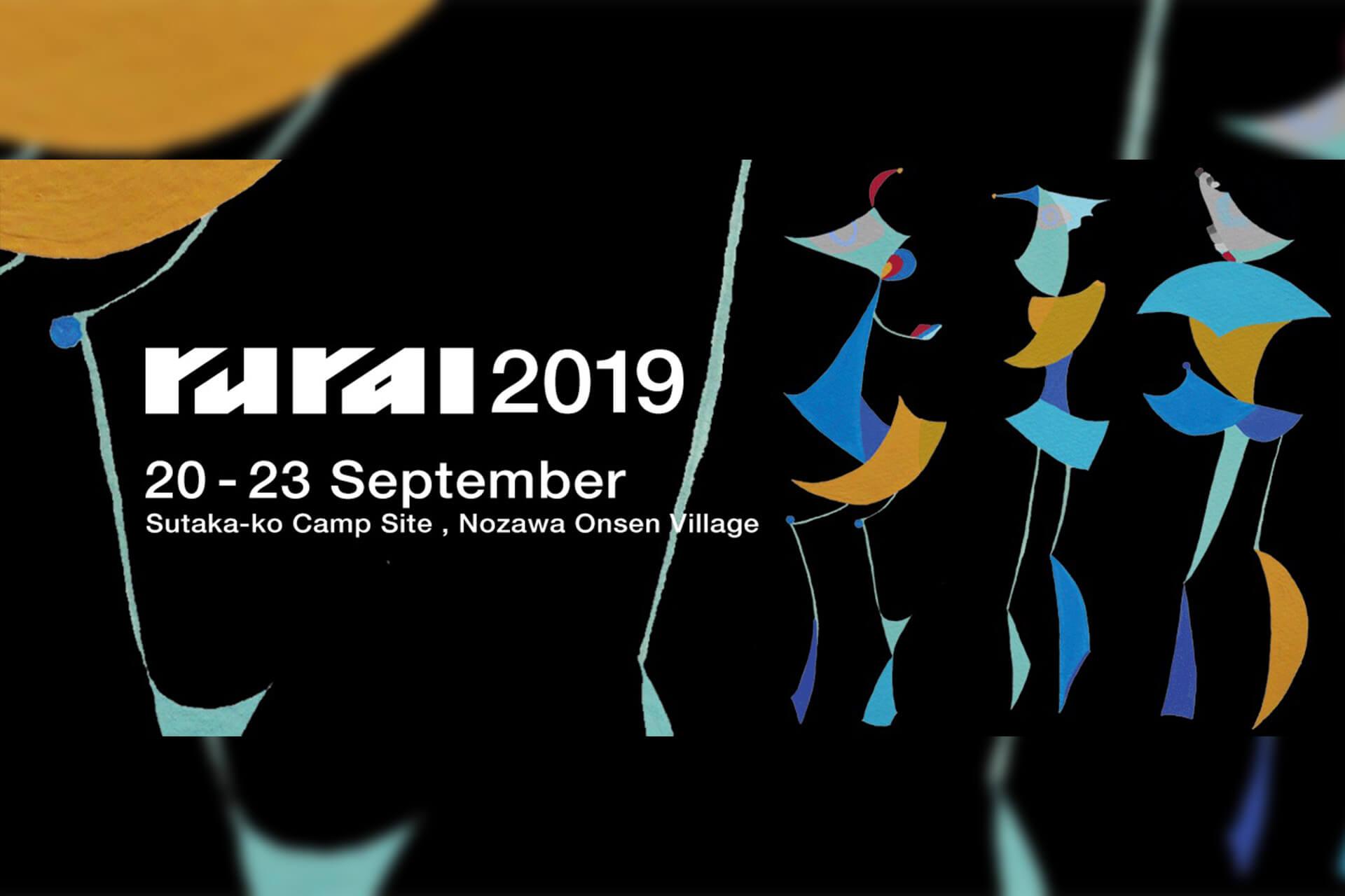 <rural 2019>のタイムテーブルが公開に。あなたが観たいアーティストは? rural