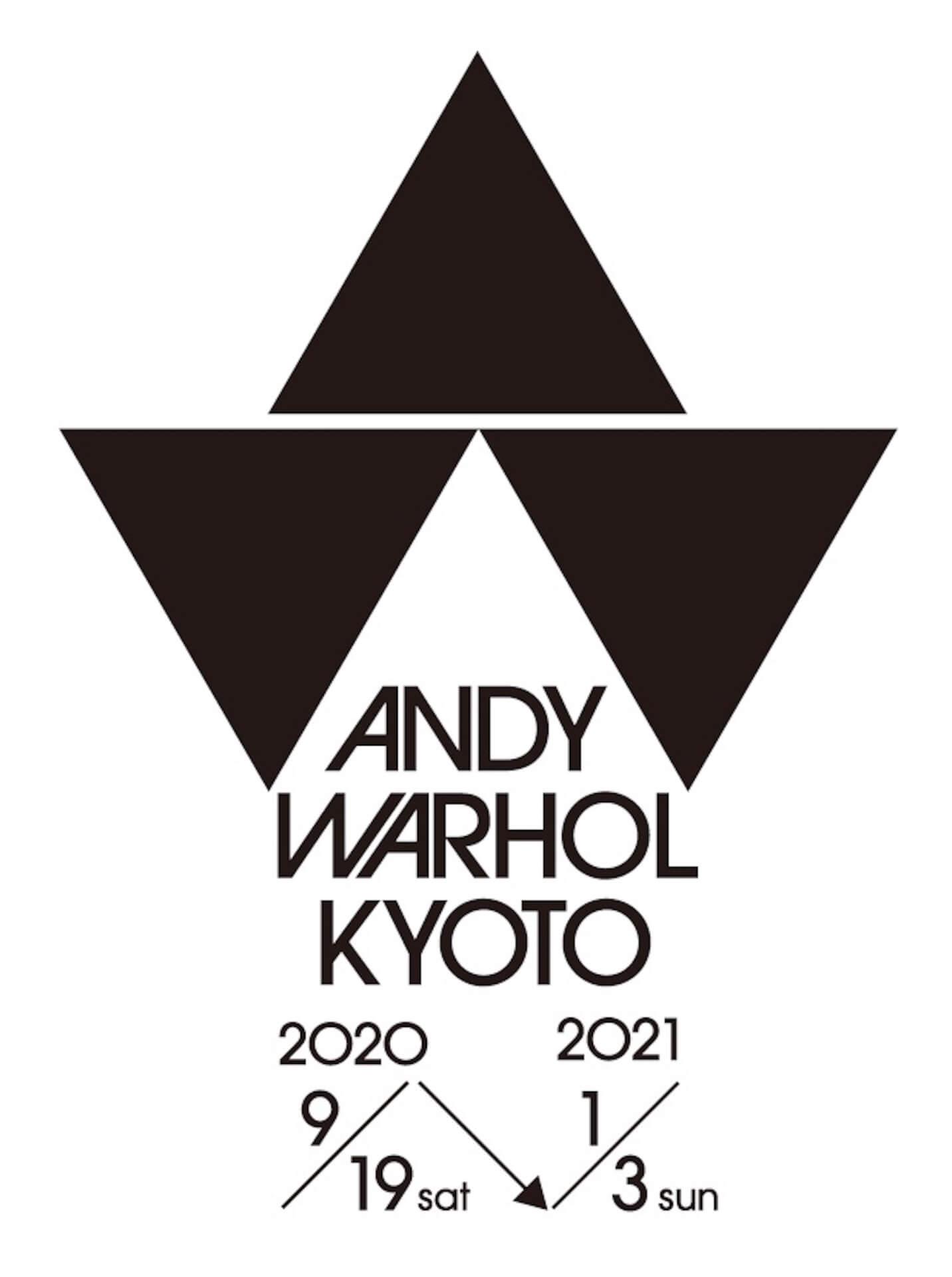アンディ・ウォーホルの大回顧展「ANDY WARHOL KYOTO/アンディ・ウォーホル・キョウト」2020年秋より京都にて単独開催決定 art190828_andywarhol_main