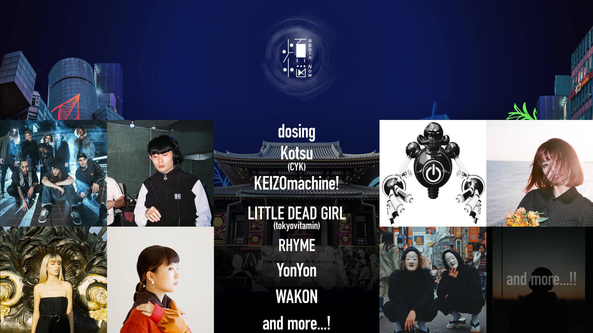 お寺で開催されるダンスミュージックフェス<煩悩 #BornNow>が今年は渋谷に上陸|CYK・Kotsu、YonYon、LITTLE DEAD GIRL、dosingらが出演 music190828-bornnow2019-1