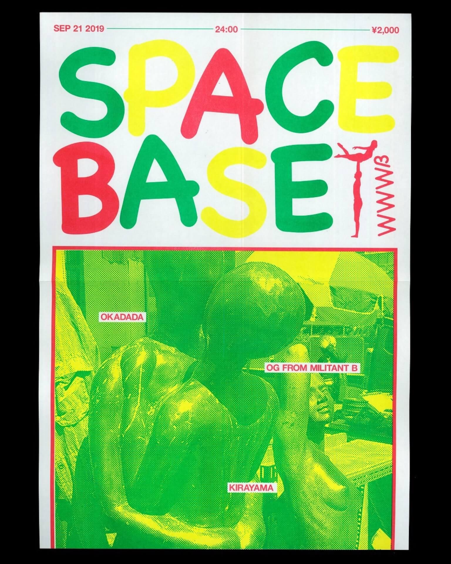 okadada、KIRAYAMA、OG from Militant Bと絶大な信頼を得る86年生のDJ3者が集う<SPACE BASE>第2回が9月にWWWβで開催 music190828-spacebase-4