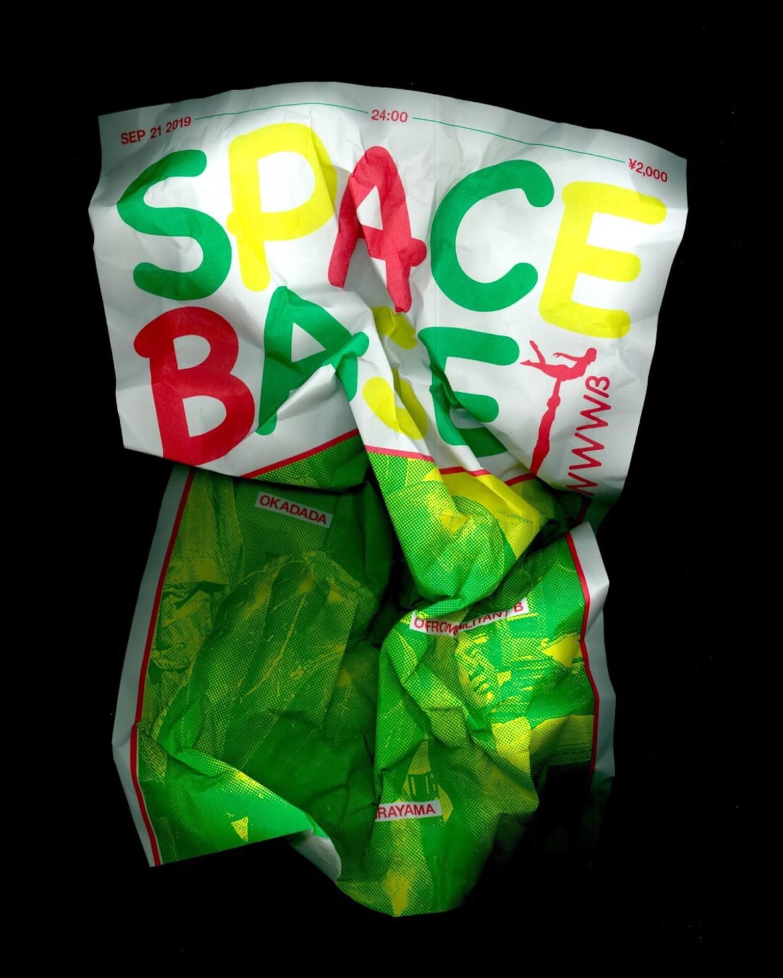 okadada、KIRAYAMA、OG from Militant Bと絶大な信頼を得る86年生のDJ3者が集う<SPACE BASE>第2回が9月にWWWβで開催 music190828-spacebase-5