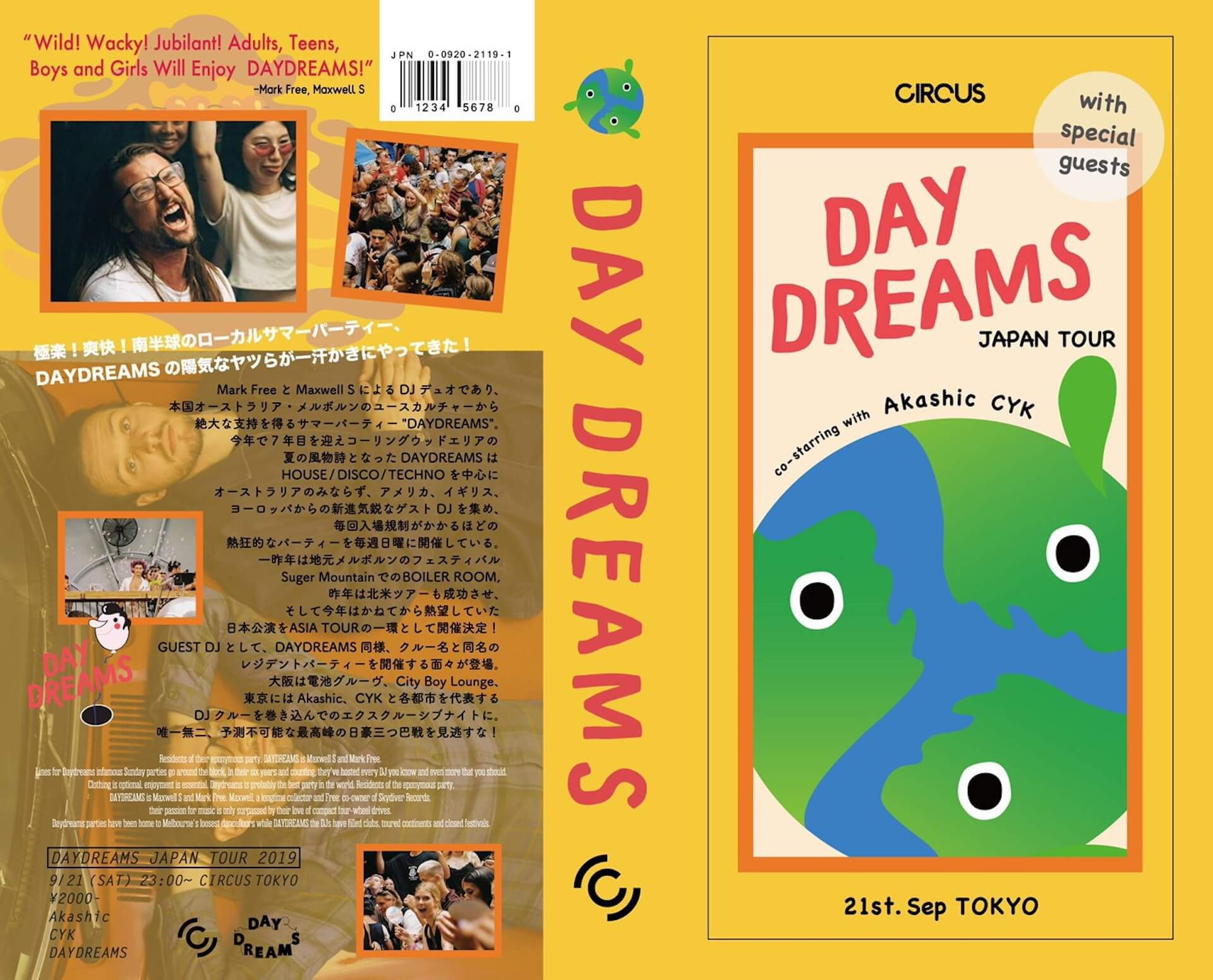 メルボルンのDJデュオDAYDREAMSがCIRCUSに初来日|ゲストDJにCYK、City Boy Loungeが出演 190829music_daydreamsjapantour01