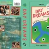 daydreamsサーカス