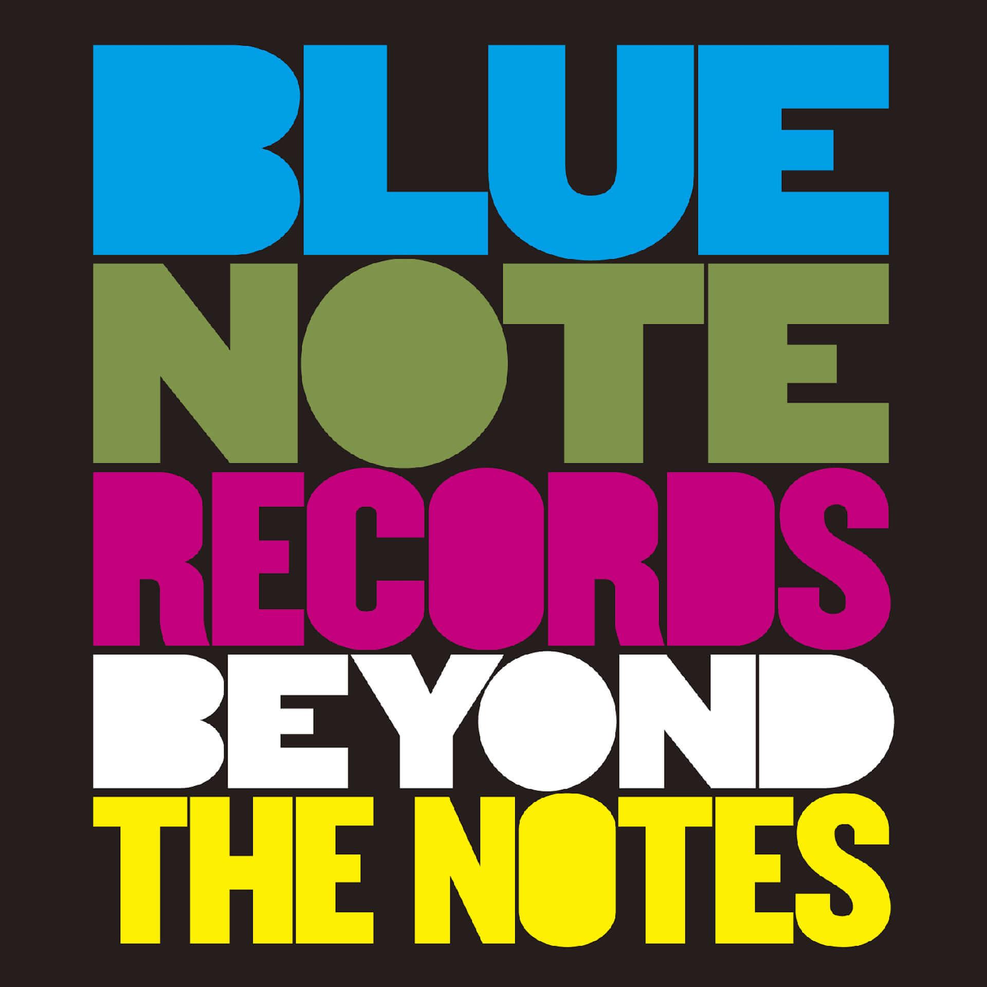 ロバート・グラスパー、ハービー・ハンコックらも出演する映画『ブルーノート・レコード ジャズを超えて』公開記念トーク・セッション開催決定! film190829_bluenote_3-1920x1920