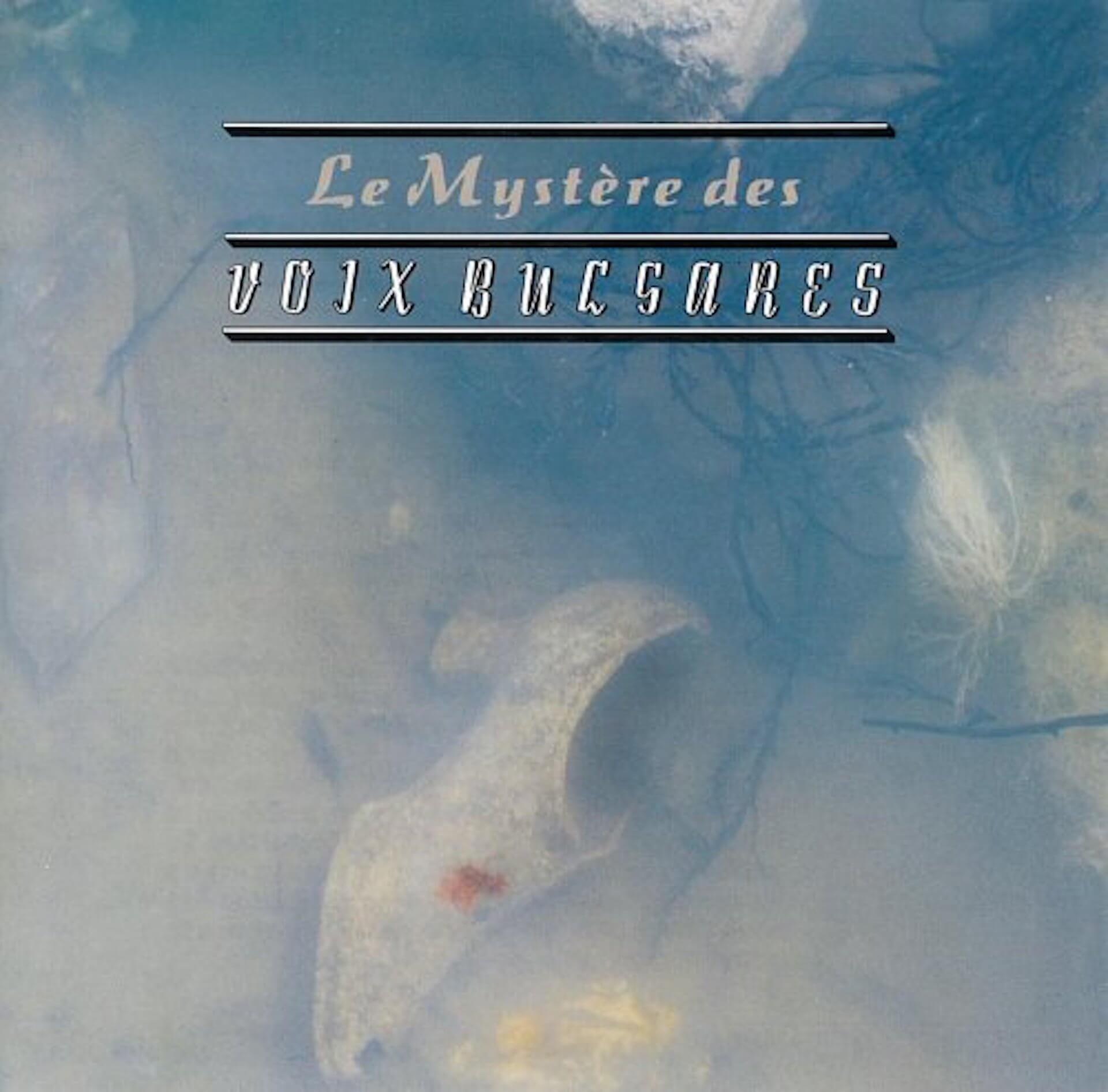 ブルガリアン・ヴォイスが織り成すハーモニーの歴史|生の声の中に錯覚的にデジタルな質感が聴こえる響きの奇妙さ music190829_Bulgarian-Voices_1