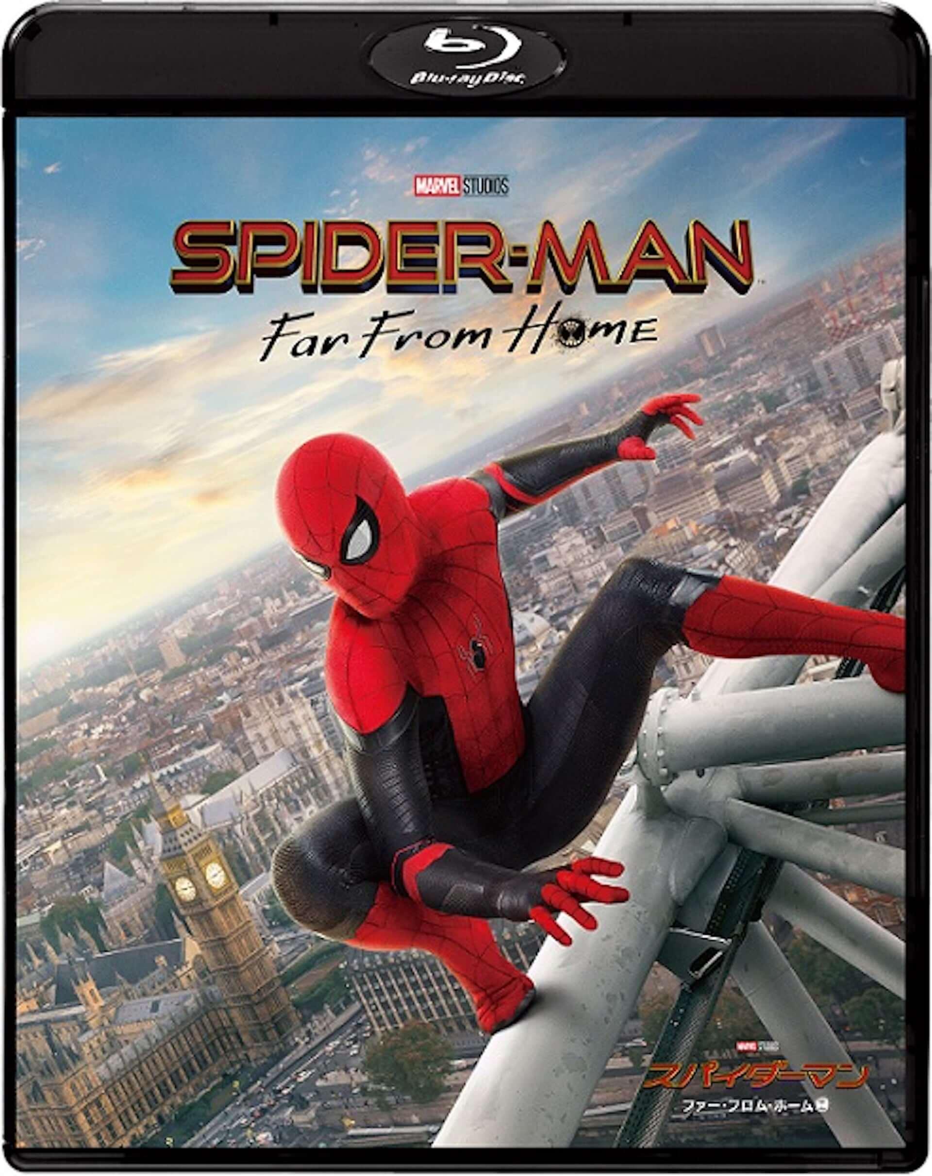 ついにスパイダーマンが家で観られる!『スパイダーマン:ファー・フロム・ホーム』ブルーレイ&DVD発売 film190830_spiderman_farfromhome_3-1920x2423