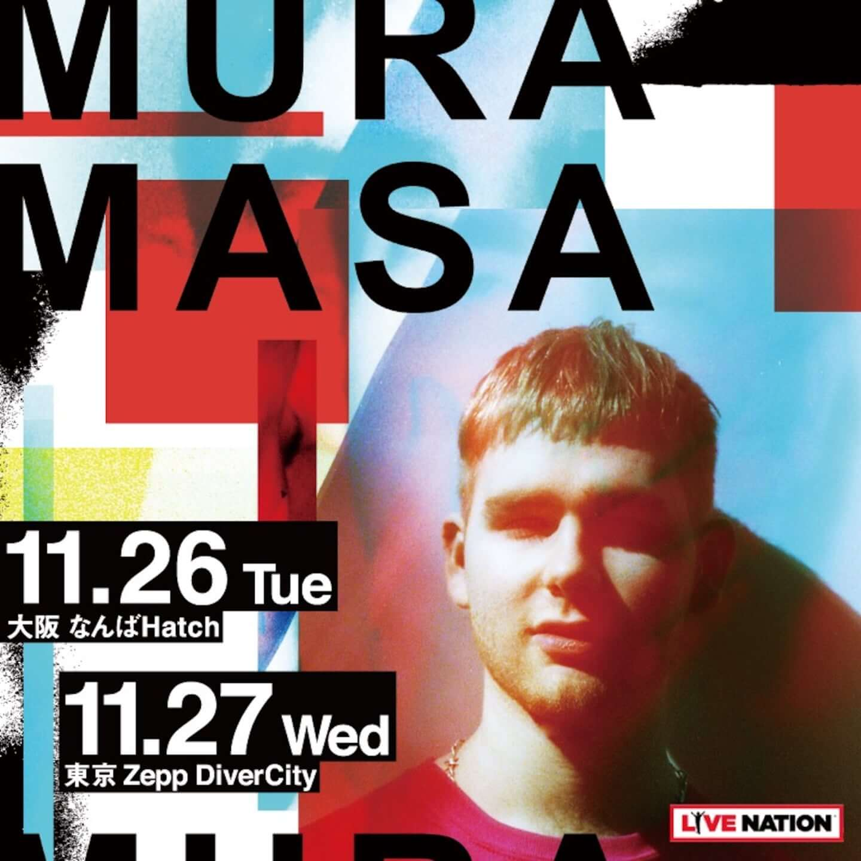<BUDXTOKYO>にも出演したMura Masaのジャパン・ツアーが大阪、東京で11月開催決定! Mura-Masa-IG.jpg-1440x1440