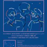 Safeplanet Japan Tour 20191